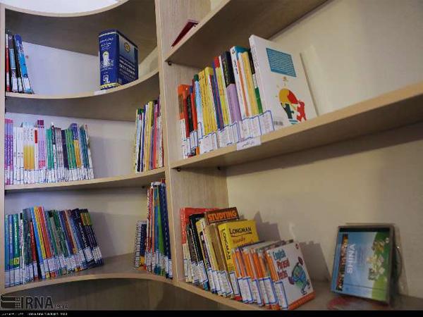 افتتاح کتابخانه اتیسم